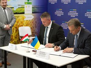 AGRO-2017_Memorandum_signing