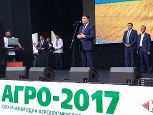 AGRO-2017_Opening