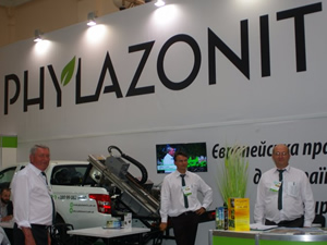 AGRO-2017_Phylazonit