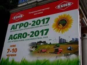 AGRO-2017_entrance