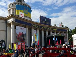 agro-2017_ukraine