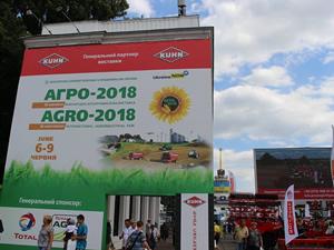 agro-2018-entrance