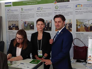 agro-2018_Germany_agritrade