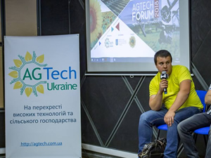 agro-2018_ag_tech_forum