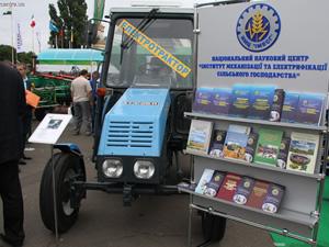 kharkiv_tractor_plant