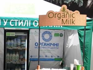organic_milk